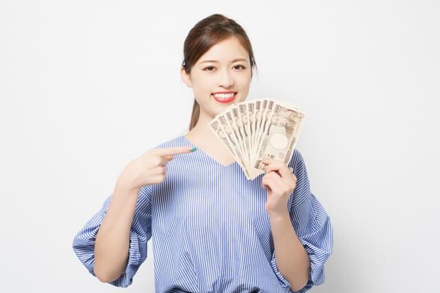 女性 お金